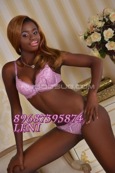 Проститутка Leni